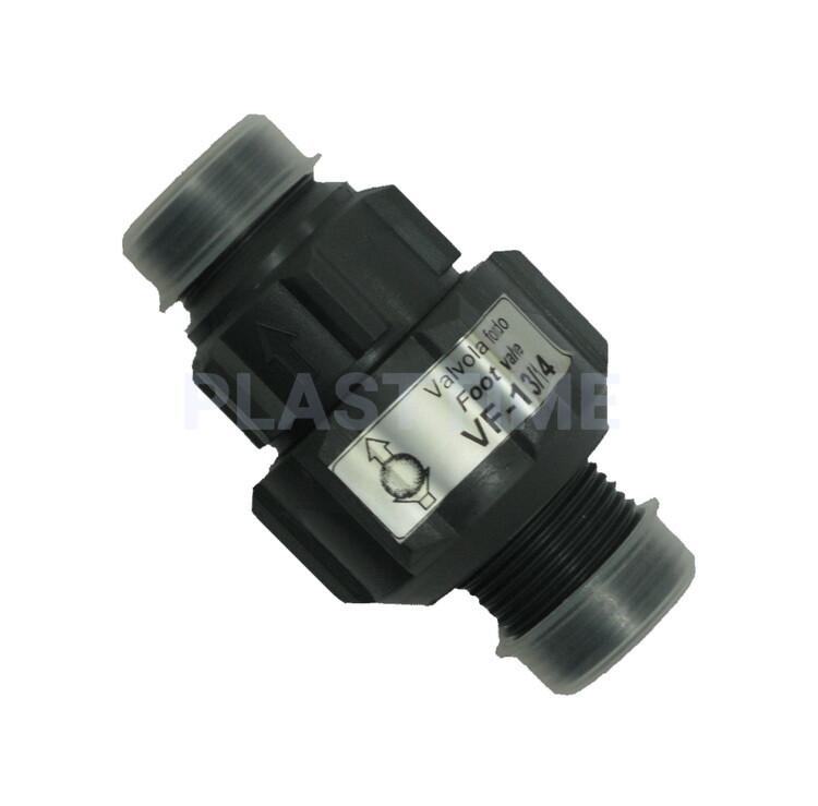 Клапана забора 125-1050 л/ч